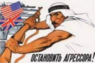 Image result for arab propaganda